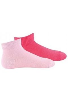 Chaussettes enfant Kindy Pack de 2 paires de chaussettes courtes unies bébé(115397422)