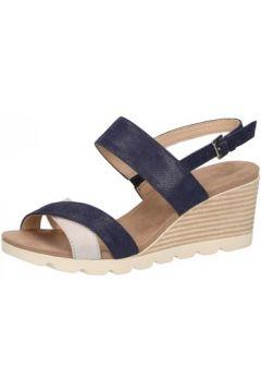 Sandales Caprice Sandale Compensée Gris/Bleu(101537306)