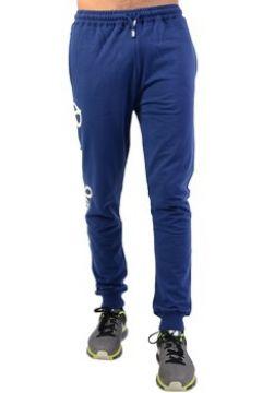 Jogging enfant Pepe jeans Jogging Enfant JONNY(101659971)