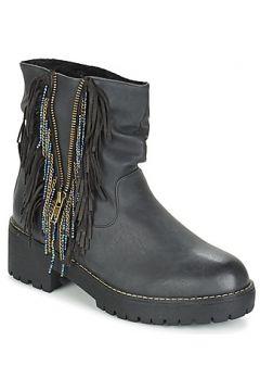 Boots Coolway BARINA(115387137)