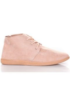 Chaussures Nice Shoes Mocassins Beige(115472822)