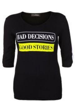 Shirt GOOD STORIES Doris Streich neongelb(111504421)