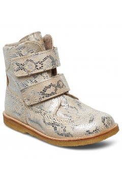 Tex Boot Stiefel Halbstiefel Silber BISGAARD(114162708)