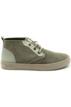 Boots Natural World 6752(115409996)