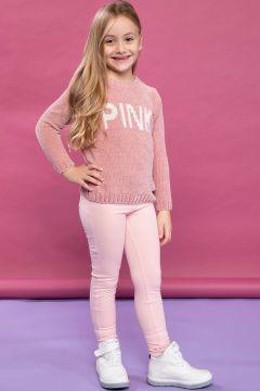 DeFacto Kız Çocuk Elastik Belli Kum Desenli Slim Fit Pantolon(108639839)