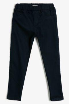 Koton Kız Çocuk Esnek Pantolon Kumasindan Beli Lastikli Süs Cepli Normal Bel Uzun Pantolon(119284741)
