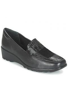 Chaussures Romika Carree 17(115466595)