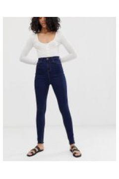 Waven - Anika - Jeans vita alta skinny-Navy(120345419)