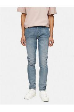 Skinny Stretch-Jeans, blau und grau, GRAU(116790857)