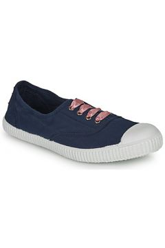 Chaussures Chipie JOLACES(127993370)