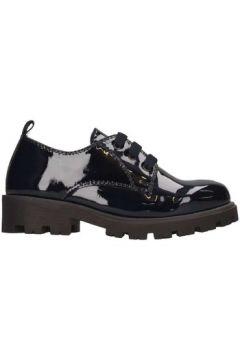 Chaussures enfant Unisa PLAZA PA BALTIC 16(101580337)