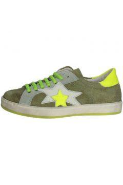 Chaussures enfant Ciao Bimbi 4688.11(115571418)