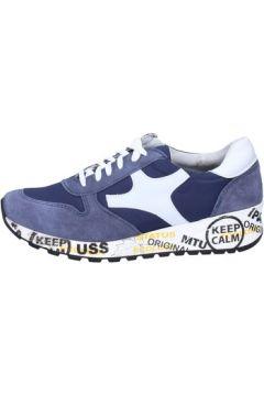Chaussures Bruno Verri sneakers daim(115508835)
