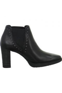 Boots Paul Green 9376(127948675)
