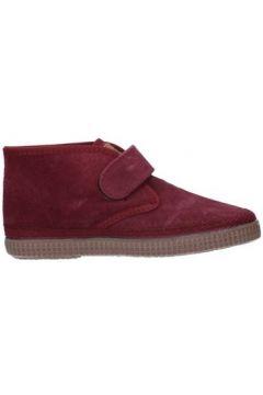 Boots enfant Natural World 525 Niño Burdeos(127862896)