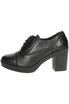 Boots Imac 205530(127911936)