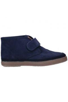 Boots enfant Natural World 525 Niño Azul marino(127862897)