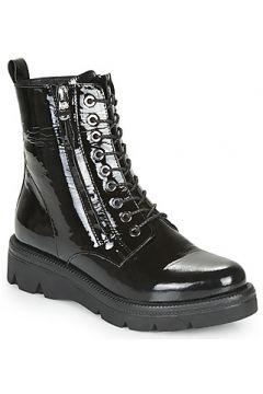 Boots Metamorf\'Ose HADIA(127921931)