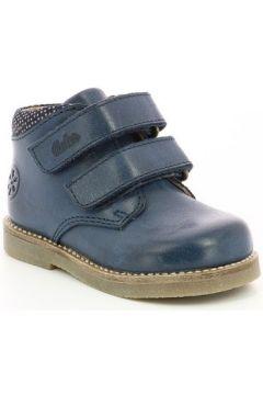 Boots enfant Aster Sastien(127979173)