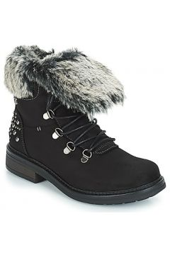 Boots Refresh CANTABRA(115400909)