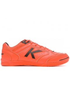 Chaussures de foot Kelme Precision Elite 2.0(115549496)