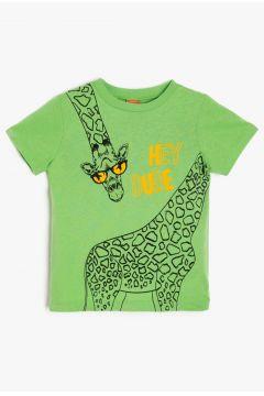 Koton Yeşil T-Shirt 3 Ay 856354(99174719)