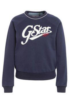 Sweat-shirt G-Star Raw Graphic 21 Xzula Sweatshirt(101651973)