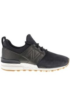 Boots New Balance WS574DS(127948568)