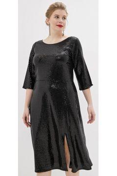 Платье Dorothy Perkins Curve(103375758)