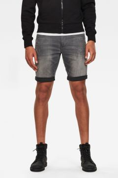 G-Star RAW Men 3301 Slim Short Grey(118217230)