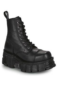 Boots New Rock NALEYA(101745163)