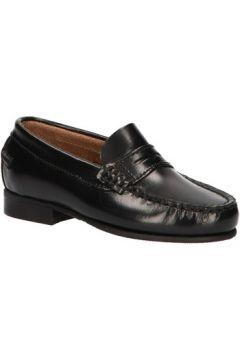 Chaussures enfant Privata M-990(127908163)