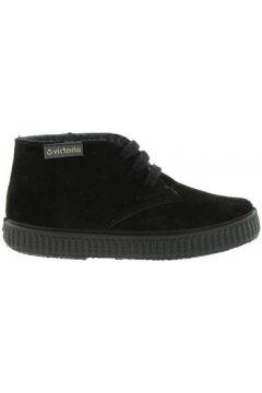 Boots enfant Victoria 106793(101616996)