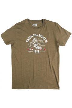 T-shirt Key Up 2G78S 0001(115660320)