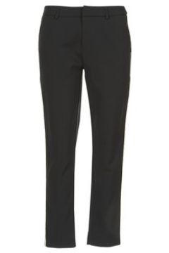 Pantalon Maison Scotch ZERATRE(115402900)