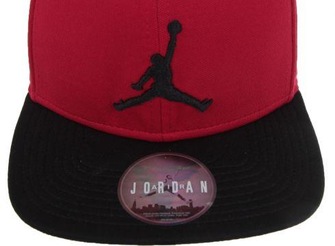 Nike Jordan Jumpman Snapback Unisex Şapka Kırmızı(60929742)